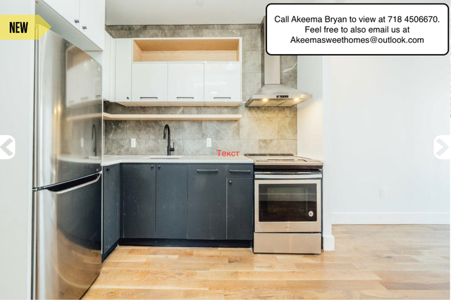 3 Bedrooms, Cobble Hill Rental in NYC for $3,450 - Photo 2