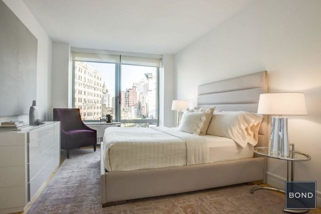 2 Bedrooms, Lincoln Square Rental in NYC for $12,924 - Photo 1