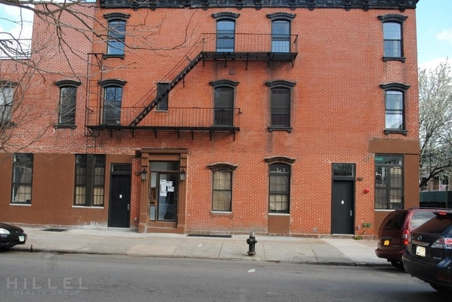 2 Bedrooms, Bedford-Stuyvesant Rental in NYC for $2,875 - Photo 2