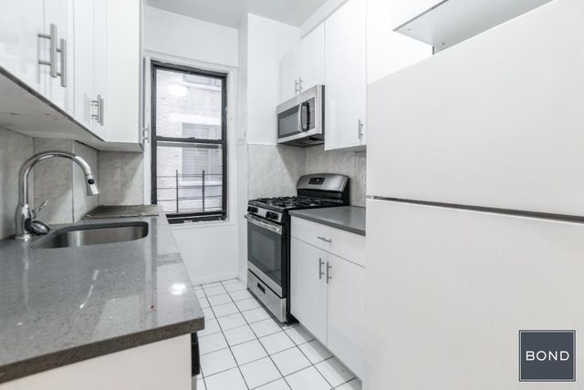 2 Bedrooms, Upper West Side Rental in NYC for $3,900 - Photo 2