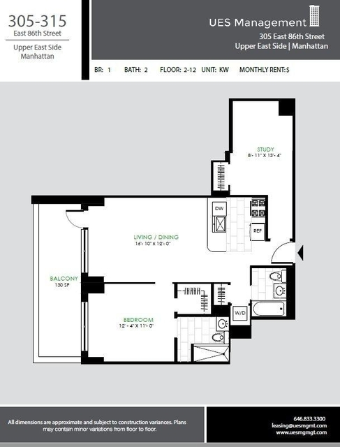 2 Bedrooms, Yorkville Rental in NYC for $4,446 - Photo 2