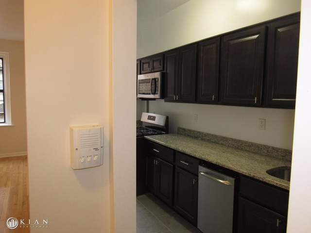 1 Bedroom, Flushing Rental in NYC for $1,750 - Photo 2
