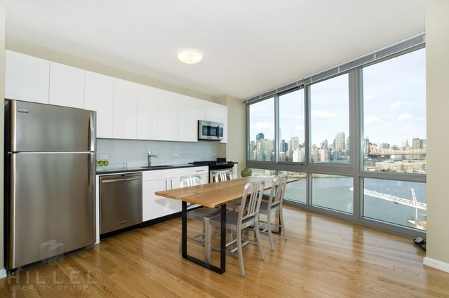 2 Bedrooms, Hunters Point Rental in NYC for $5,955 - Photo 2