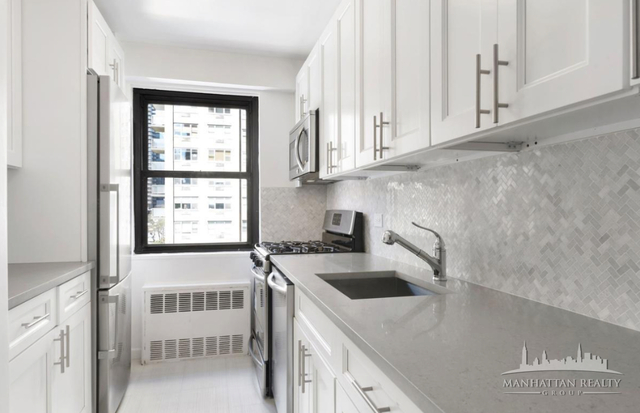 2 Bedrooms, Yorkville Rental in NYC for $3,750 - Photo 1