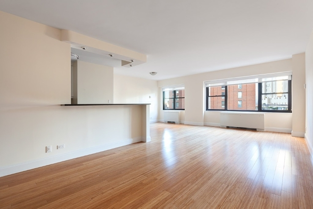 2 Bedrooms, Lincoln Square Rental in NYC for $5,050 - Photo 1