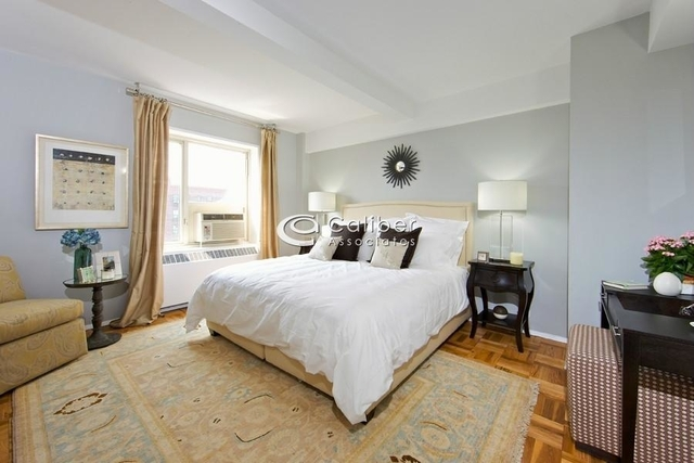 3 Bedrooms, Stuyvesant Town - Peter Cooper Village Rental in NYC for $5,600 - Photo 1
