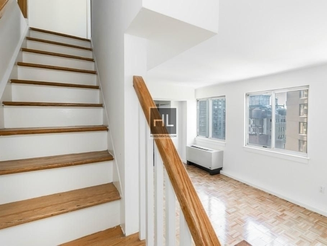 1 Bedroom, Murray Hill Rental in NYC for $3,969 - Photo 2