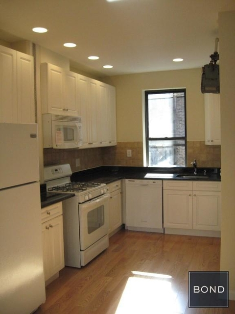 4 Bedrooms, Hamilton Heights Rental in NYC for $3,800 - Photo 2