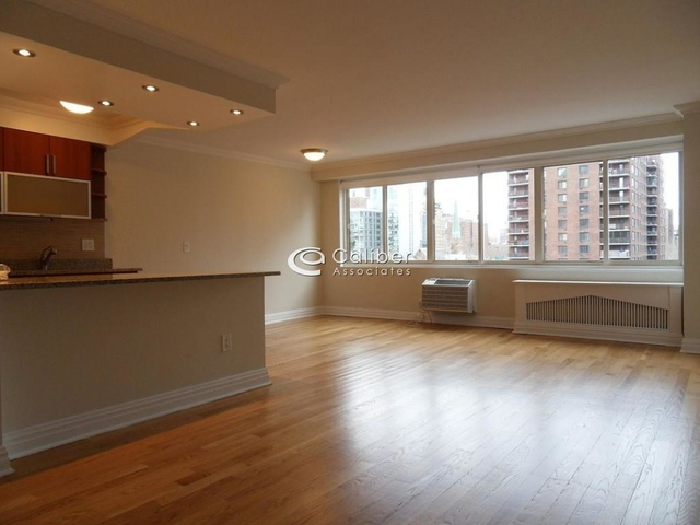 4 Bedrooms, East Harlem Rental in NYC for $5,499 - Photo 1