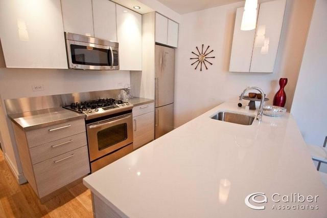 1 Bedroom, Hell's Kitchen Rental in NYC for $3,915 - Photo 1