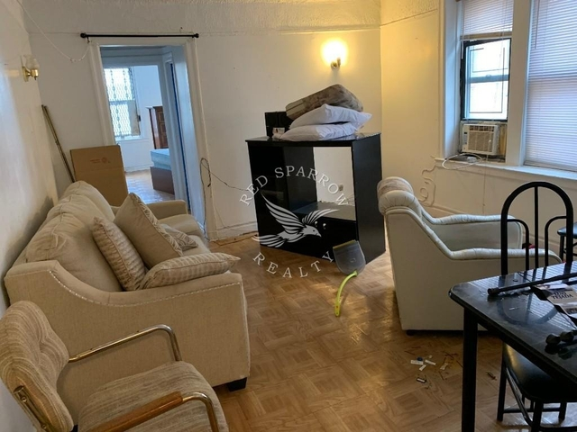 1 Bedroom, Hudson Heights Rental in NYC for $1,700 - Photo 2