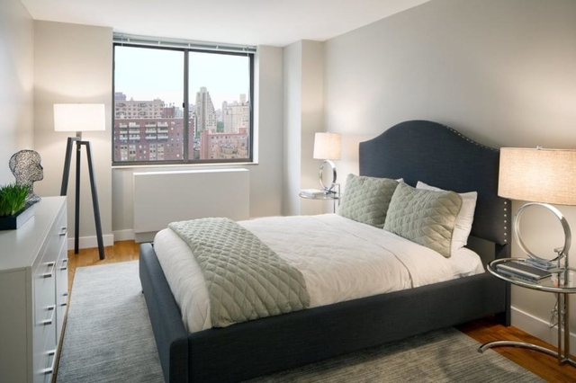 2 Bedrooms, Upper West Side Rental in NYC for $7,100 - Photo 2