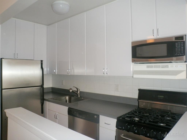Studio, Gramercy Park Rental in NYC for $2,595 - Photo 2