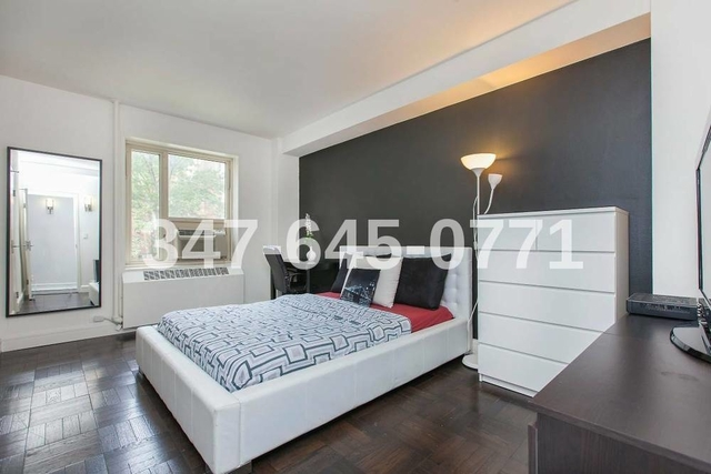 Room, Gramercy Park Rental in NYC for $1,875 - Photo 1