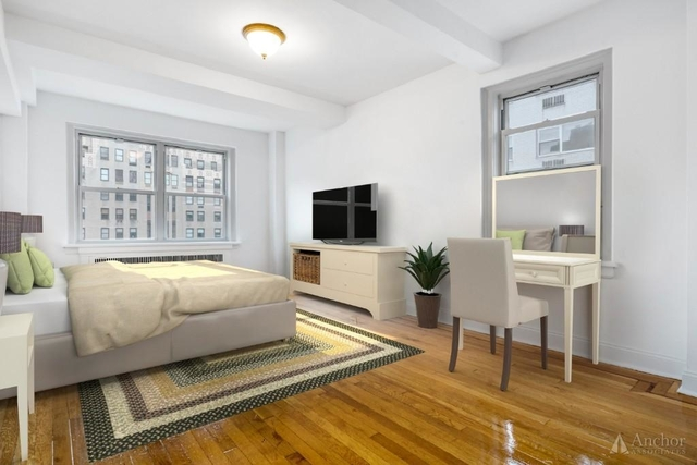1 Bedroom, Upper East Side Rental in NYC for $4,395 - Photo 1