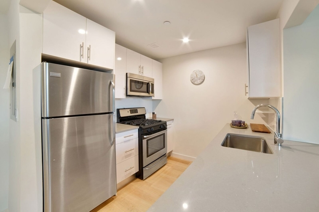 1 Bedroom, Rego Park Rental in NYC for $2,115 - Photo 1