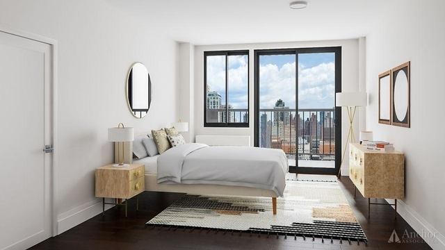 2 Bedrooms, Yorkville Rental in NYC for $7,025 - Photo 2
