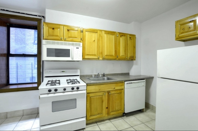 4 Bedrooms, Hamilton Heights Rental in NYC for $2,695 - Photo 2