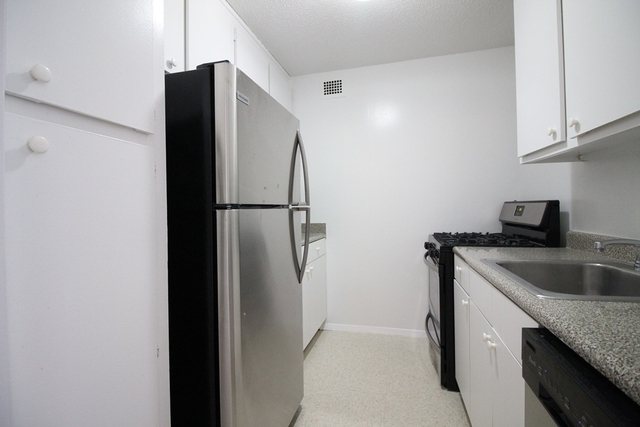 1 Bedroom, Rose Hill Rental in NYC for $3,022 - Photo 2