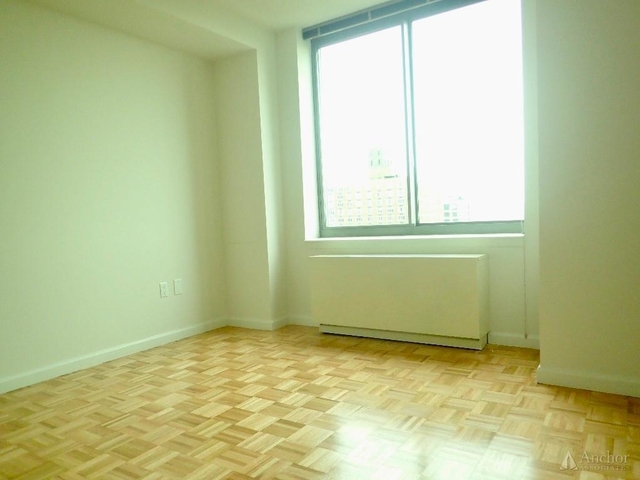 1 Bedroom, Yorkville Rental in NYC for $3,696 - Photo 2