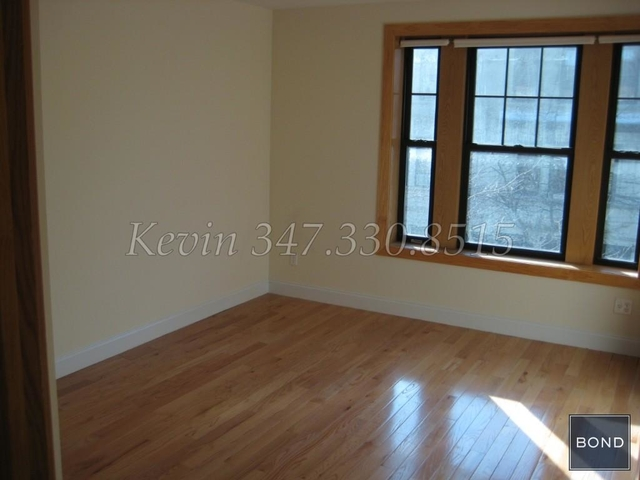 3 Bedrooms, Hamilton Heights Rental in NYC for $3,350 - Photo 2