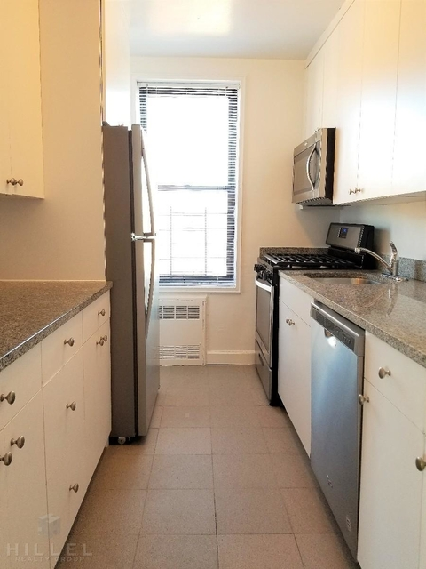 2 Bedrooms, Sunnyside Rental in NYC for $2,725 - Photo 1
