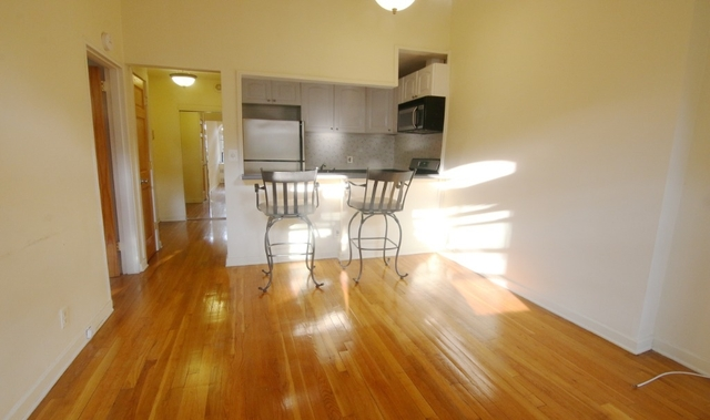 1 Bedroom, Upper West Side Rental in NYC for $2,395 - Photo 2