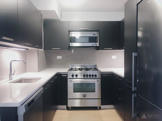 1 Bedroom, Murray Hill Rental in NYC for $3,854 - Photo 1