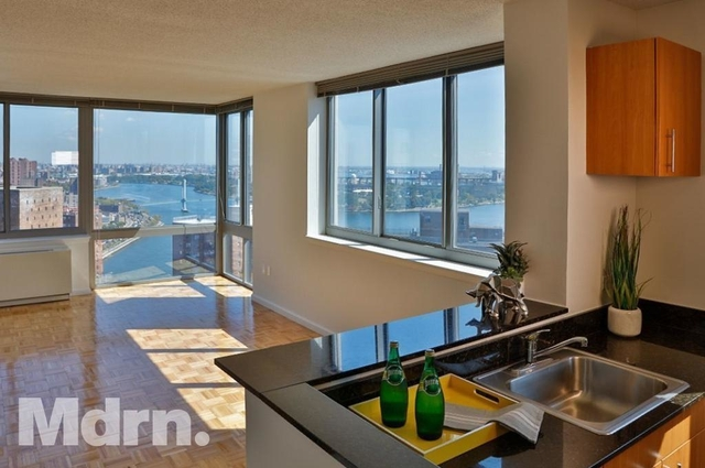 2 Bedrooms, Yorkville Rental in NYC for $4,703 - Photo 1
