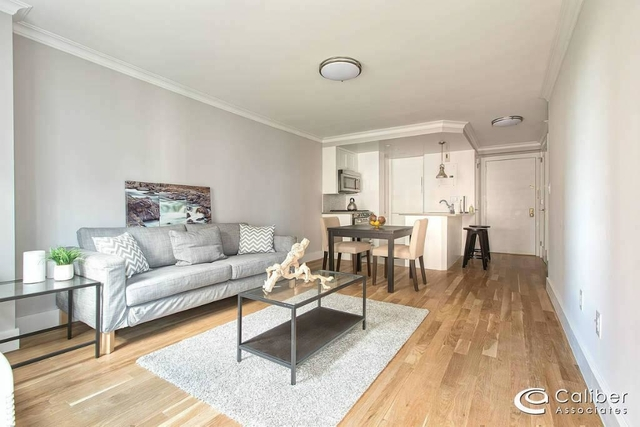3 Bedrooms, Upper West Side Rental in NYC for $5,000 - Photo 1