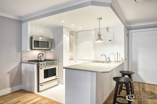 3 Bedrooms, Upper West Side Rental in NYC for $5,000 - Photo 2