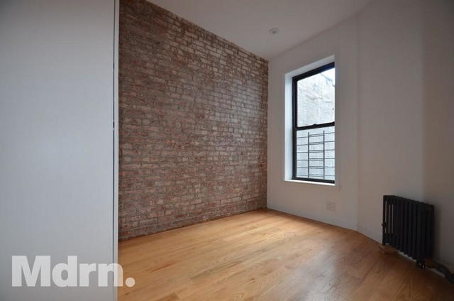 4 Bedrooms, Hamilton Heights Rental in NYC for $3,500 - Photo 2