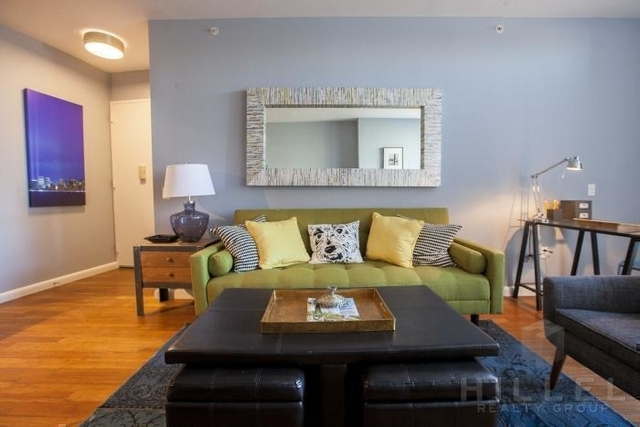 Studio, Fort Greene Rental in NYC for $3,275 - Photo 1