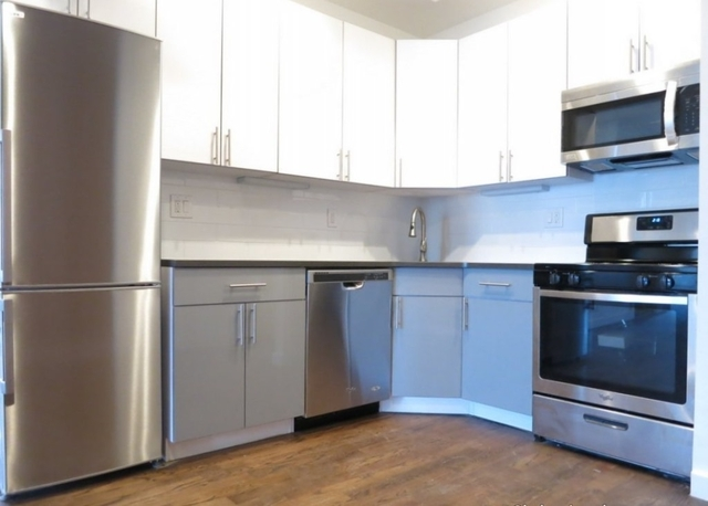 Room, Hamilton Heights Rental in NYC for $1,250 - Photo 1