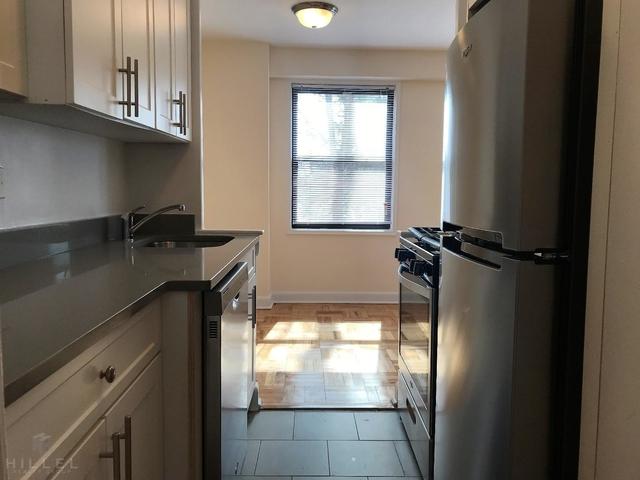 2 Bedrooms, Kew Gardens Rental in NYC for $2,395 - Photo 2