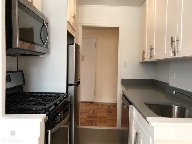 2 Bedrooms, Kew Gardens Rental in NYC for $2,395 - Photo 1