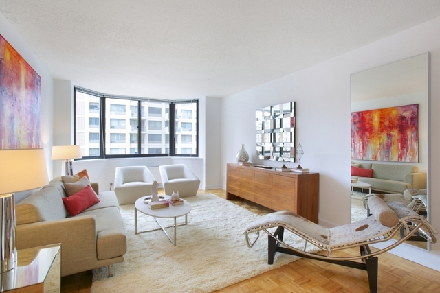 2 Bedrooms, Upper West Side Rental in NYC for $4,600 - Photo 1