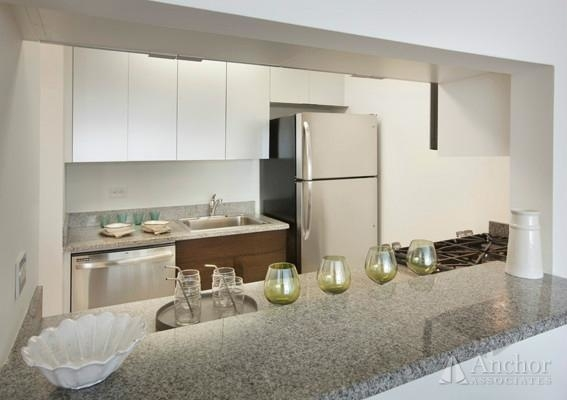 3 Bedrooms, NoMad Rental in NYC for $5,100 - Photo 2