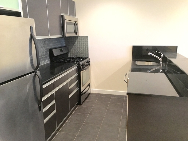 1 Bedroom, Briarwood Rental in NYC for $1,800 - Photo 1