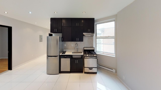 Room, Manhattan Valley Rental in NYC for $1,050 - Photo 2