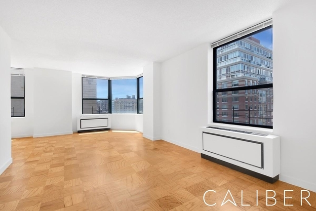 3 Bedrooms, Upper West Side Rental in NYC for $7,600 - Photo 1