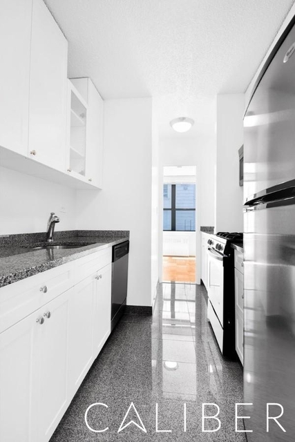 3 Bedrooms, Upper West Side Rental in NYC for $7,600 - Photo 2