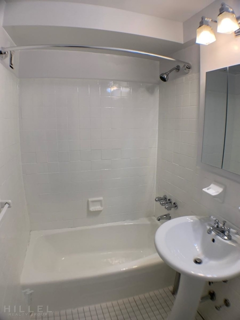 1 Bedroom, Briarwood Rental in NYC for $1,925 - Photo 1