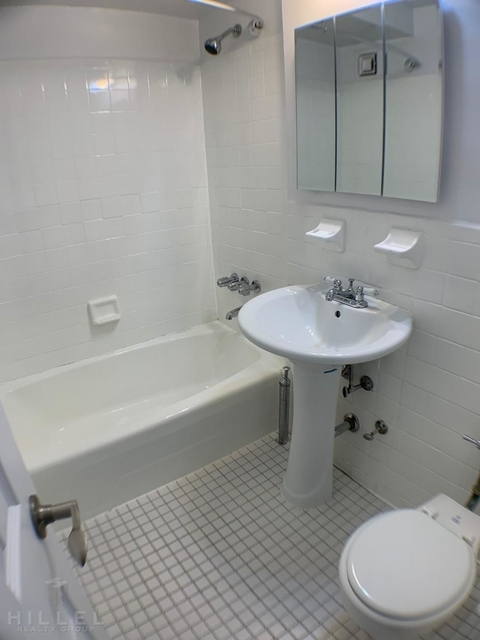 1 Bedroom, Briarwood Rental in NYC for $1,925 - Photo 2