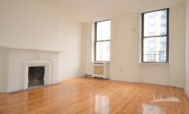 2 Bedrooms, Yorkville Rental in NYC for $2,320 - Photo 1