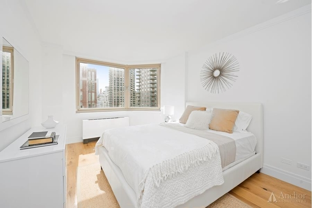 3 Bedrooms, Carnegie Hill Rental in NYC for $6,825 - Photo 1