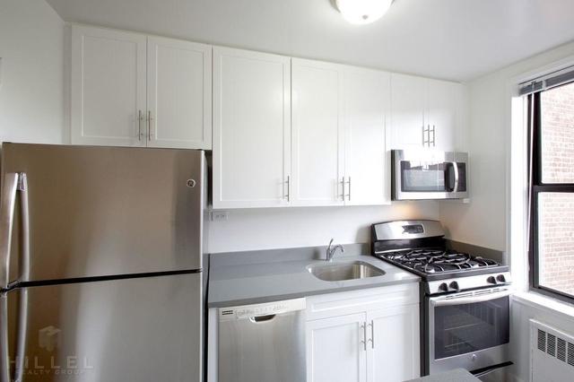 1 Bedroom, Windsor Terrace Rental in NYC for $1,950 - Photo 2