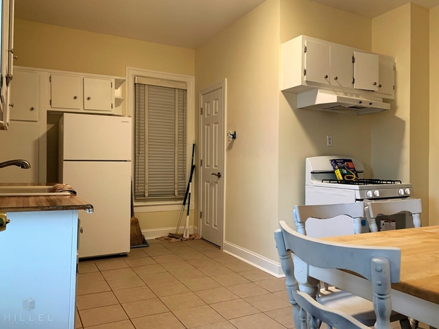 1 Bedroom, Maspeth Rental in NYC for $1,950 - Photo 2