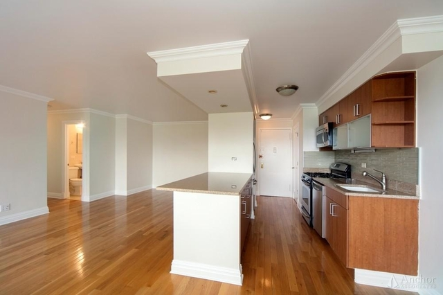2 Bedrooms, Manhattan Valley Rental in NYC for $4,190 - Photo 2