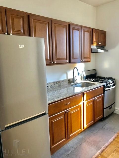 1 Bedroom, Astoria Rental in NYC for $1,787 - Photo 1